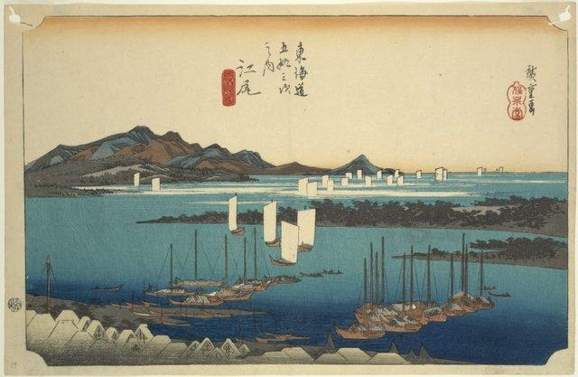 Ejiri, Miho embō