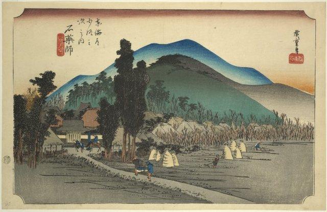 Ishiyakushi, Ishiyakushi-ji
