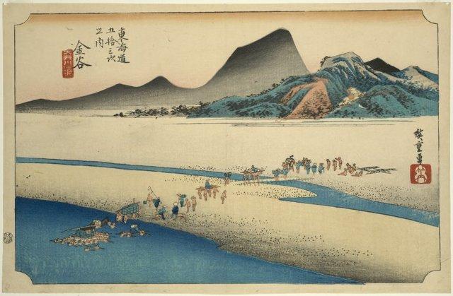 Kanaya, Ōigawa engan