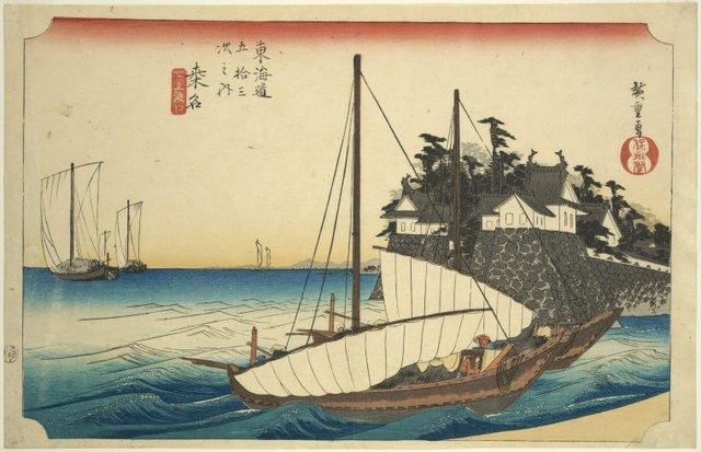 Kuwana, Shichiri matashi guchi