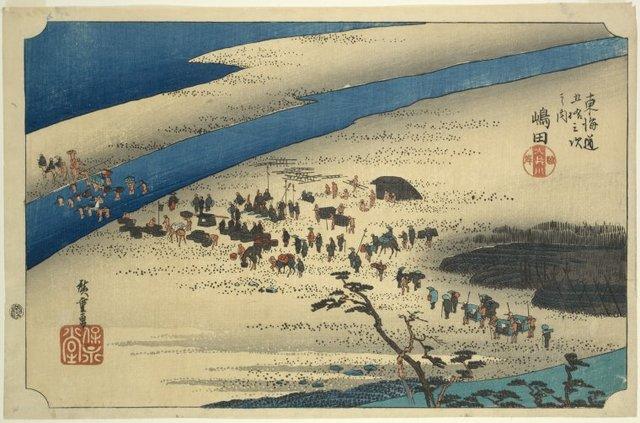 Shimada, Ōigawa shungan