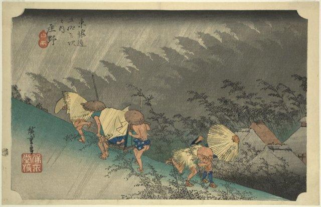 Shōno, Haku-u. = Shono (Station 46), Driving rain.