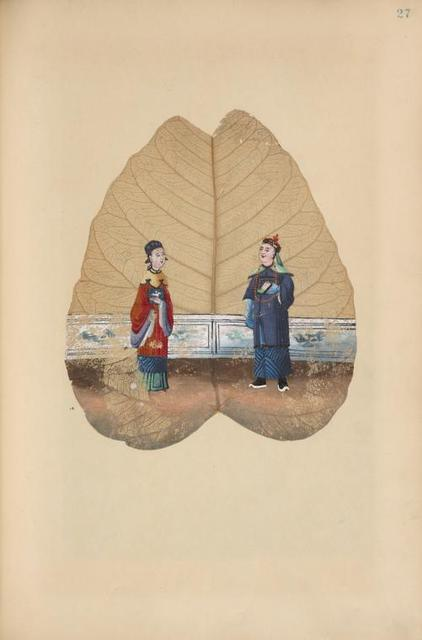 [Man and woman painted on a large leaf.]