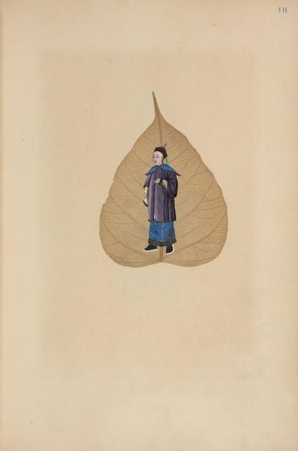 [Man wearing a purple tunic, painted on a leaf.]