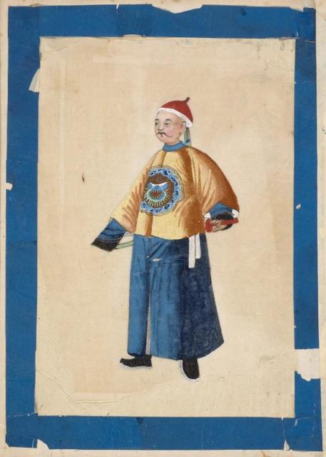 Mandarins and their Ladies. [Man in yellow tunic.]