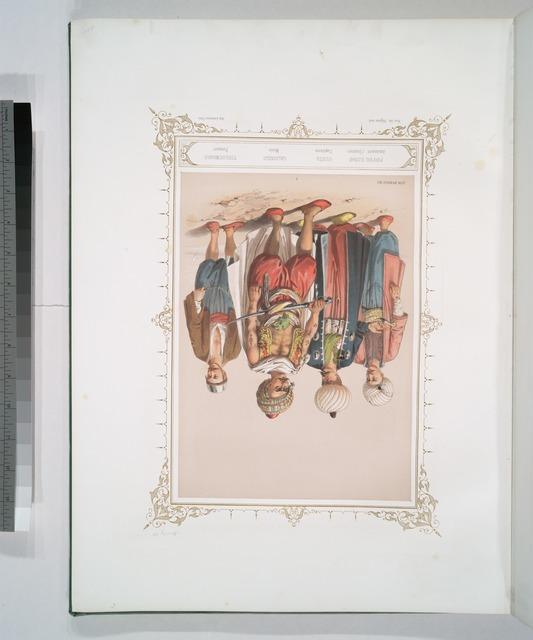 Pirpiri Esnaf, Janissaire (Ouvrier), Ousta, Capitaine, Galinodji, Marin, Touloumbadji, Pompier