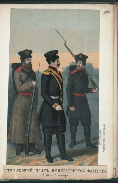 Russia, 1855 [part 1].