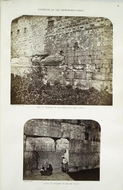 Exterior of the Haram-ash-Shárif : a. part of springing of arch near south west angle; b. detail of masonry at Wailing Place