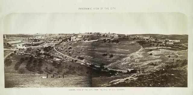 Panoramic view of the city. General view of the city, from the Hill of Evil Counsel