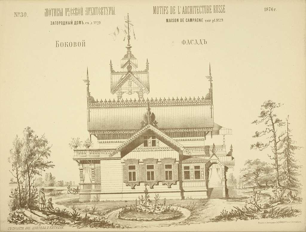 Zagorodnyi Dom. (bokovoi fasad)