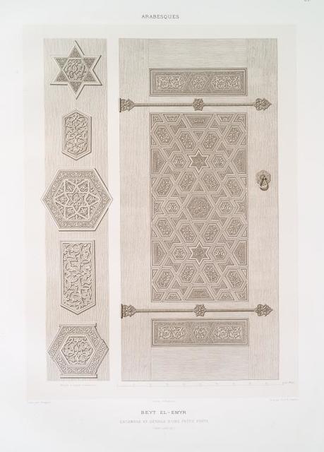 Arabesques : Beyt el-Emir : ensemble et détails d'une petite porte (XVIe. siècle)