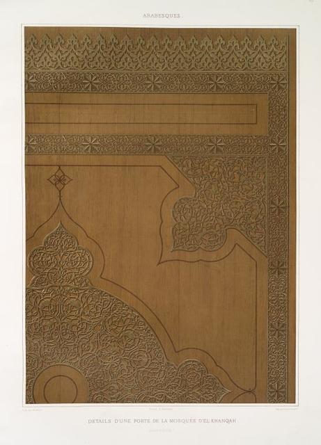 Arabesques : détails d'une porte de la mosquée d'el-Khanqah (XVIIIe. siècle)