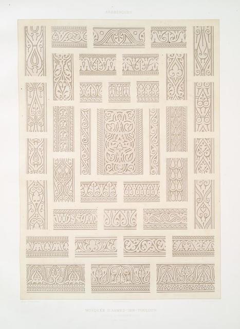 Arabesques : mosquée d'Ahmed-ibn-Touloun, détails d'ornementation (IXe. siècle)