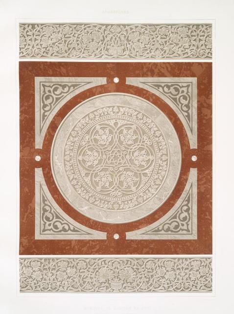 Arabesques : mosquée de Qaouâm el-Dyn : frises et rosace en marbre (XVIIIe. siècle)