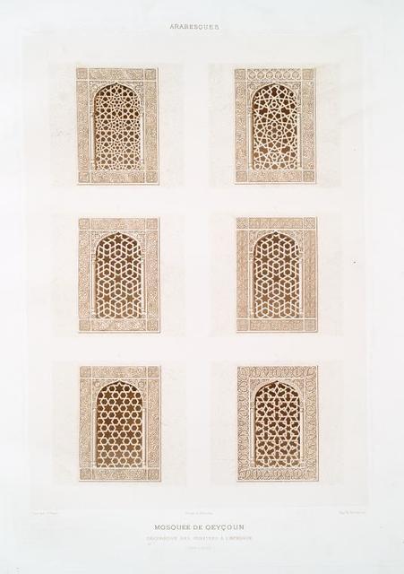 Arabesques : mosquée de Qeyçoun, décoration des fenêtres à l'intérieur (XIVe. siècle)