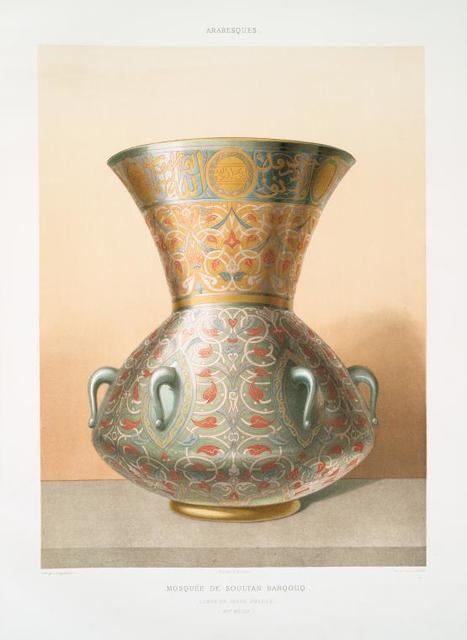 Arabesques : mosquée de soultan Barqouq : lampe en verre émaillé (XIVe. siècle)