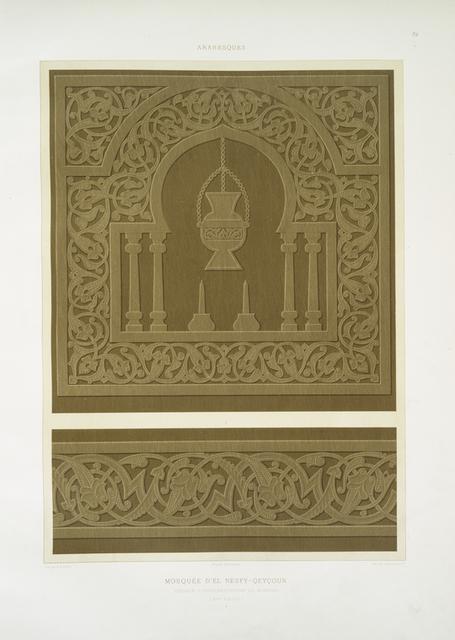 Arabesques : mosquée d'El Nesfy-Qeyçoun : détails d'ornementation du mimbar (XIVe. siècle) : 3