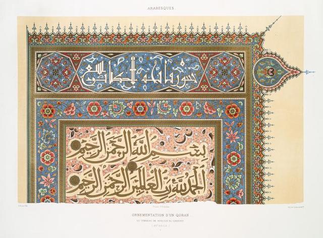 Arabesques : ornementation d'un Qoran du tombeau de soultan el-Ghoury (XVIe. siècle) : 1