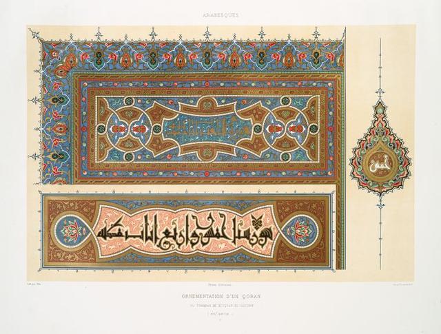 Arabesques : ornementation d'un Qoran du tombeau de soultan el-Ghoury (XVIe. siècle) : 2