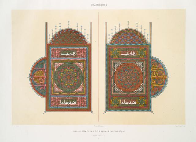Arabesques : pages jumelles d'un Qorân mauresque (XVIIIe. siècle) : 3
