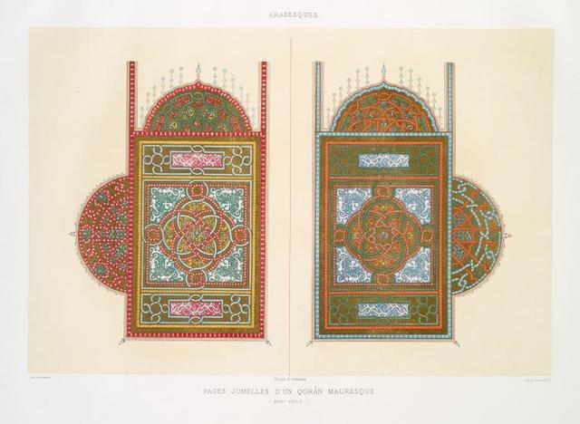 Arabesques : pages jumelles d'un Qorân mauresque (XVIIIe. siècle) : 9