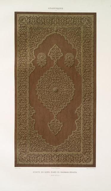 Arabesques : porte du sibyl d'Abd-el-Rahman Kyahya (XVIIIe. siècle)