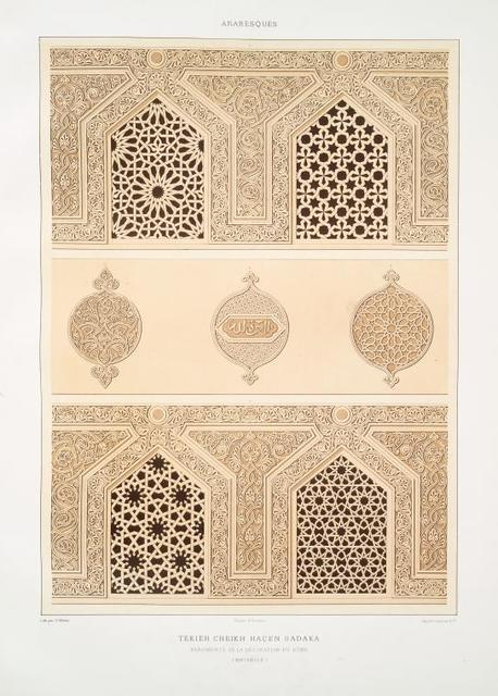Arabesques : Tekieh Cheikh Haçen Sadaka, fragments de la décoration du dôme (XIVe. siècle)