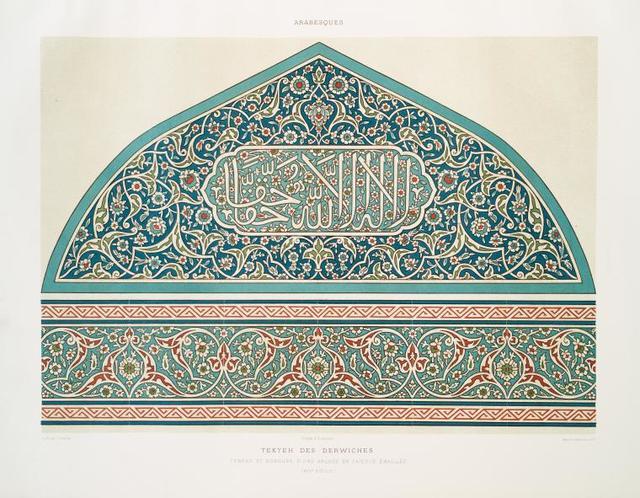 Arabesques : tékyeh des derwiches : tympan et bordure d'une arcade en faïence emaillée (XVIIe. siècle)