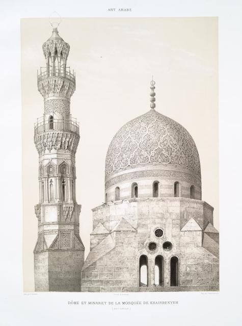 Dôme et minaret de la mosquée de Khairbekyeh (XVIe. siècle)
