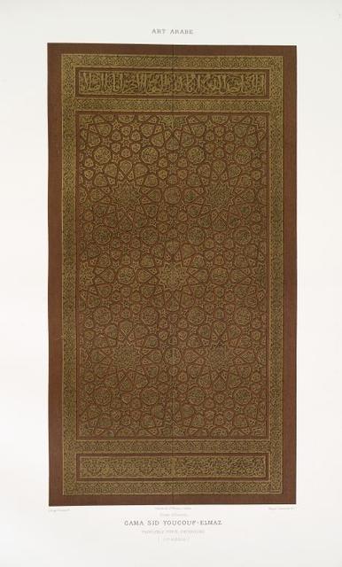 Gama Sid Youcouf-Elmaz : principale porte extérieure (XVe. siècle)
