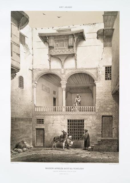 Maison appelée Beyt-El-Tchéléby, façade intérieure sur la cour (XVIIIe. siècle)