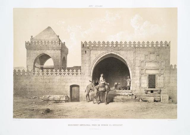 Monument sépulcral près de Kymân El-Gyouchy (XVIIIe. siècle)
