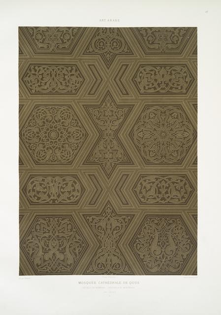 Mosquée cathédrale de Qous : détails du mimbar - assemblage arbitraire (XIIe. siècle) : 5