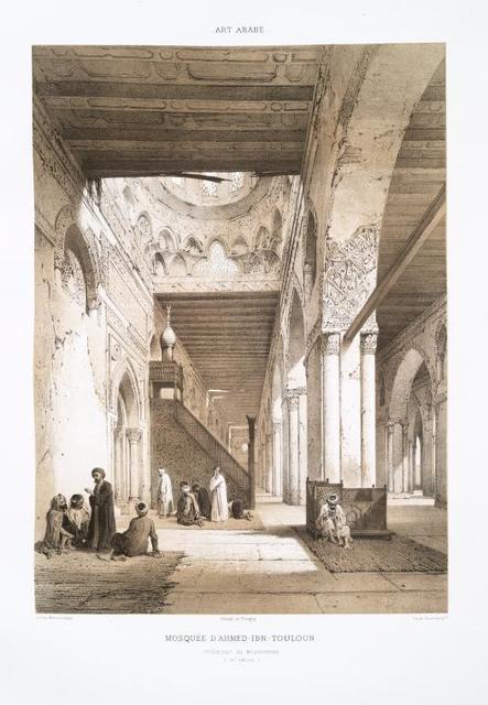 Mosquée d'Ahmed-ibn-Touloun.  Intérieur du maqsourah (IXe. siècle)