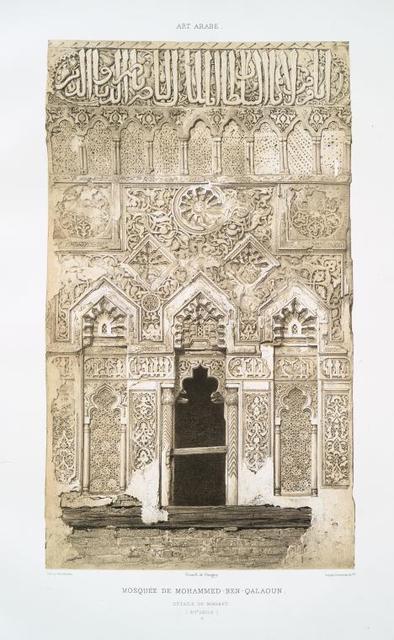 Mosquée de Mohammed-ben-Qalaoun, détails du minaret (XIVe. siècle) : 2