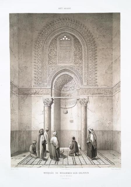 Mosquée de Mohammed-ben-Qalaoun, vue du mihrab (XIe. siècle)