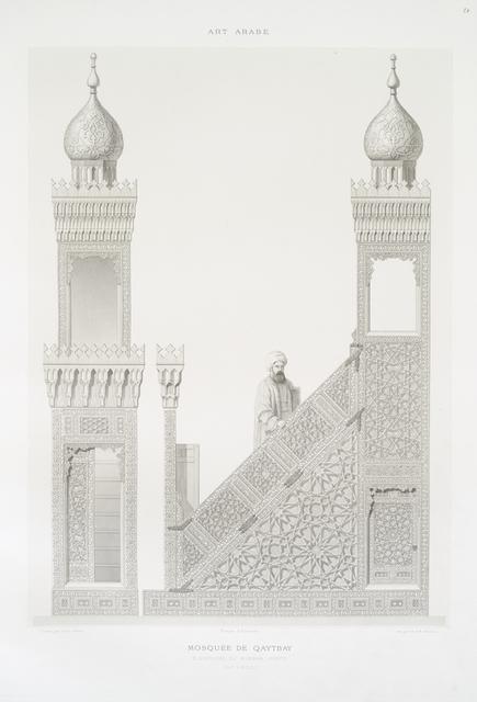Mosquée de Qaytbay : élévations du mimbar-porte (XVe. siècle)