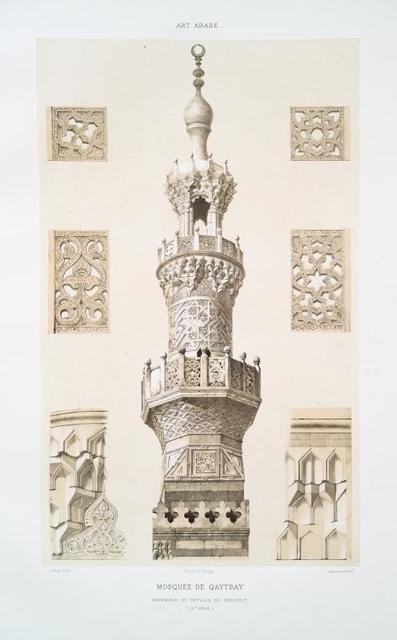 Mosquée de Qaytbay, ensemble et détails du minaret (XVe. siècle)