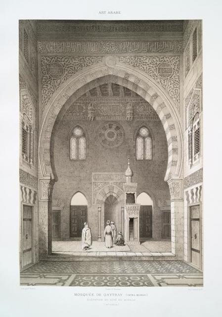 Mosquée de Qaytbay (intra-muros) élévation du côté du mihrab (XVe. siècle)