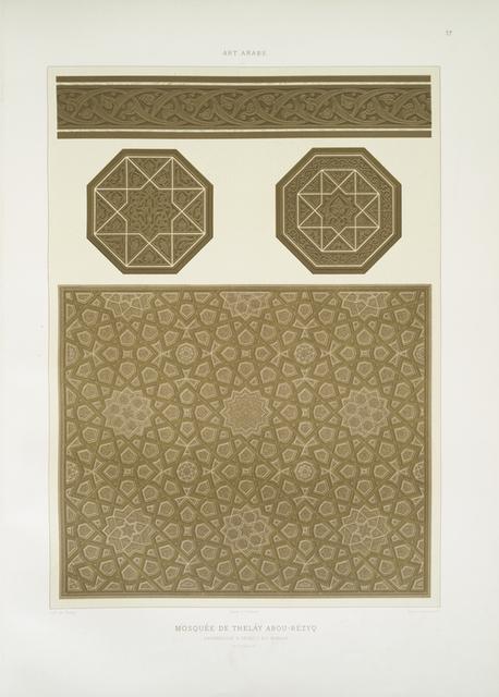 Mosquée de Thelây Abou-Rézyq : assemblage & détails du mimbar (XVe. siècle)