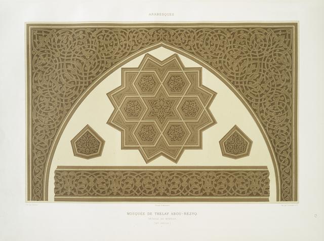 Mosquée de Thelay Abou-Rézyq : détails du mimbar (XVe. siècle) : 1
