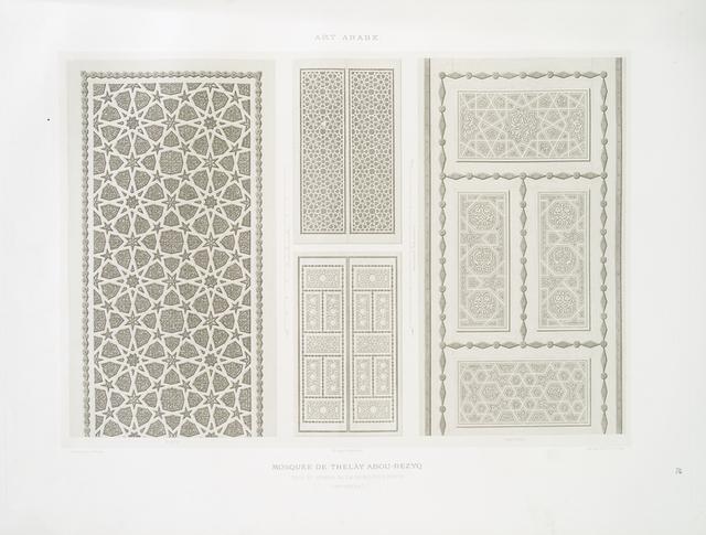 Mosquée de Thelây Abou-Rézyq : face et revers de la principale porte (XIIe. siècle)