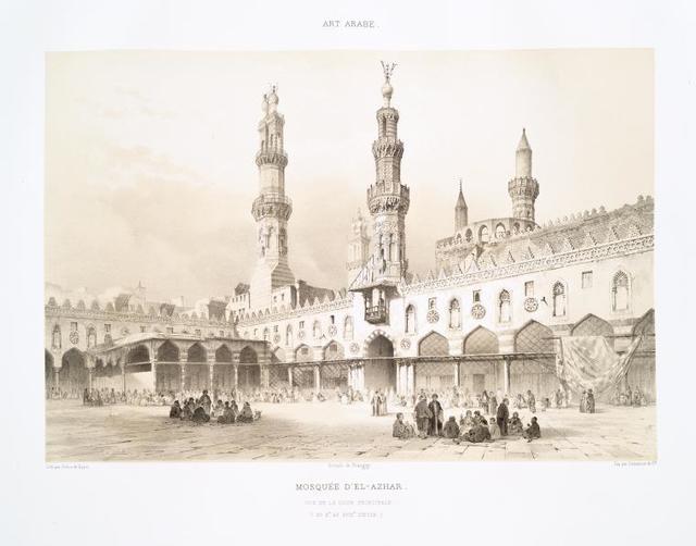 Mosquée d'El-Azhar: vue de la cour principale (du Xe. au XVIIIe. siècle)