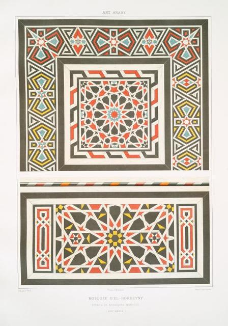 Mosquée d'El-Bordeyny : détails de mosaïques murales (XVIIe. siècle)