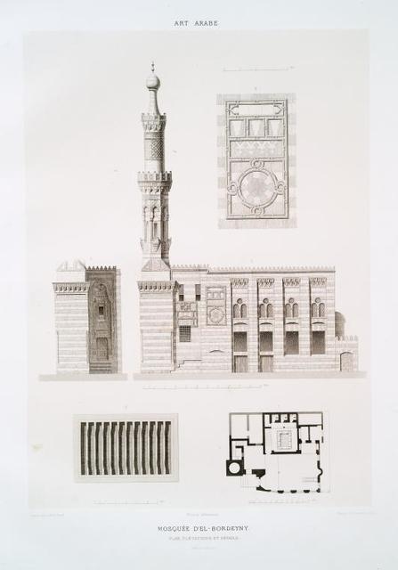 Mosquée d'El-Bordeyny.  Plan, élévations et détails (XVIIe. siècle)
