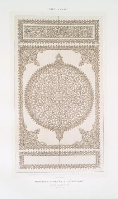 Mosquée d'Olgây el-Youçoufy : porte extérieure (XIVe. siècle)