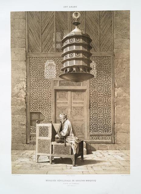 Mosquée sépulcrale de soultan Barqouq, porte du tombeau (XIVe. siècle)