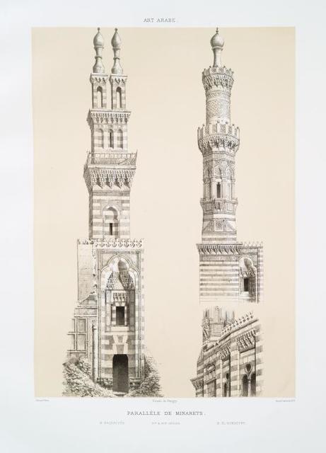 Parallèle de minarets : M. Naçeriyéy;  M. El-Bordeyny (XVe. & XVIIe. siècles)