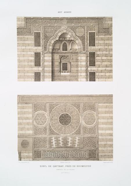 Sibyl de Qaytbay, près de Roumelyeh, parties de la façade (XVe. siècle)