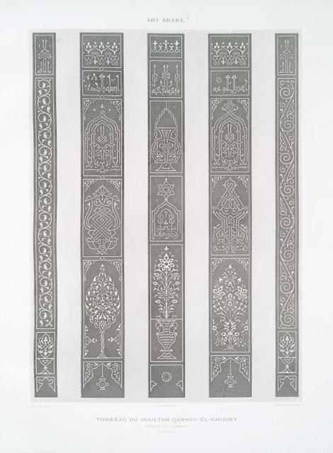 Tombeau du soultan Qansou el-Ghoury.  Détails des lambris (XVIe. siècle) : 2